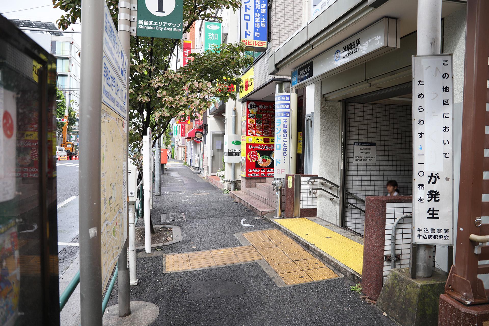 セラピーマッサージのレッスンLuana 道順1